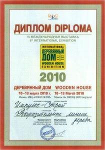 Деревянный дом 2010